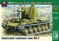 Soviet heavy tank KV-2 (early version) - Image 1
