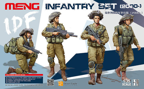 IDF Infantry Set - Image 1