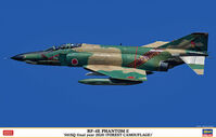 RF-4E Phantom II 501SQ Final Year 2020 (Forest Camouflage) - Image 1