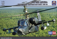 "Type 50 ""Black Shark"" Russian attack helicopter (without resin parts)"