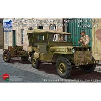 US Jeep 4x4 Light Utility Truck with37mm AT Gun M3A1 - Image 1