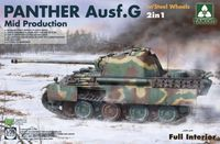 Panther G Mid Production with Steel Wheels 2 in 1