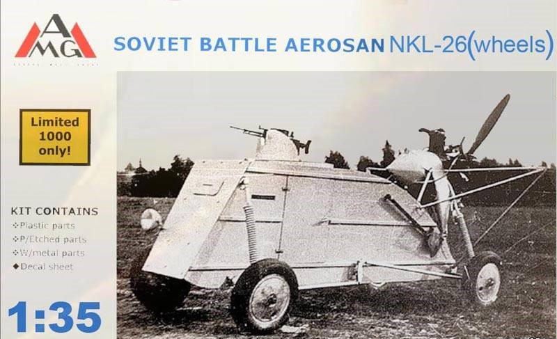 Soviet Battle Aerosan NKL-26 (wheels) - Image 1