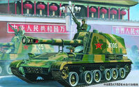 Chinese 152mm Type83 self-propelled gun-howitzer