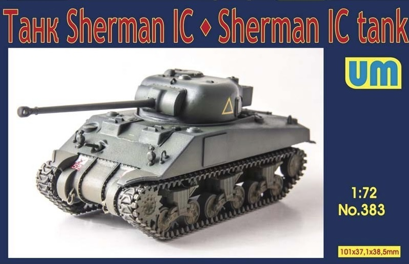 Medium tank Sherman IC - Image 1