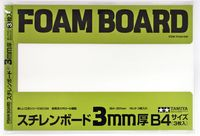 Foam Board 3mm, 3pcs