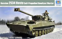 "2S34 ""Hosta"" Self-Propelled Howitzer/Mortar"