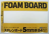 Foam Board 5mm, 2pcs