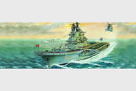Aircraft Carrier USSR KIEV